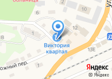Компания «Мастерская по ремонту обуви на Почтовом переулке» на карте