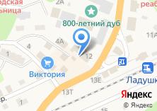 Компания «Городской центр культуры» на карте