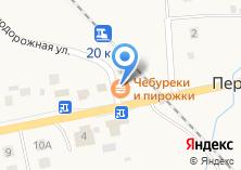 Компания «Чебуречная на 20 км» на карте