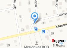 Компания «Люблинский» на карте