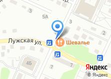 Компания «Галина З» на карте