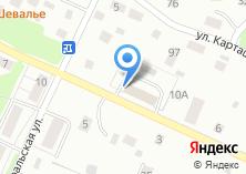 Компания «Адвокатский кабинет Огарь А.Г.» на карте