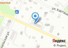 Компания «Почтовое отделение №13» на карте