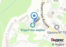 Компания «Пересвет» на карте