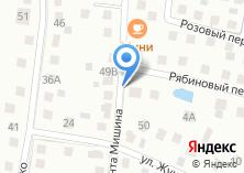 Компания «Логистика-Кениг» на карте