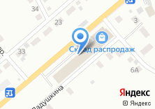 Компания «Артима» на карте