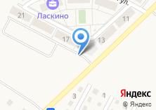 Компания «Ласкино» на карте