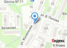 Компания «Стильняшка» на карте