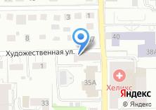 Компания «Управление государственного пожарного надзора по Калининградской области» на карте