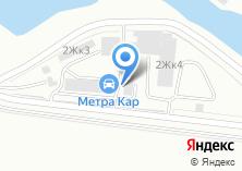 Компания «Гидрант» на карте