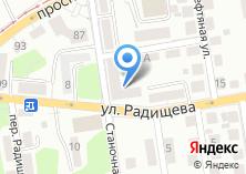 Компания «Радищева-Станочная» на карте