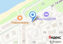 Компания «Янтарный сезон» на карте