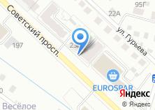 Компания «Строящееся административное здание по ул. Советский проспект» на карте