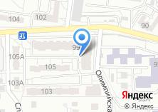 Компания «Студия парикмахерского искусства и визажа Марины Малиновской» на карте