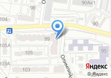 Компания «Шаровик» на карте