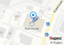 Компания «Кар-Го» на карте