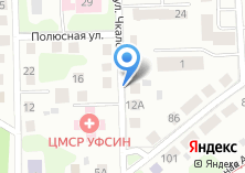 Компания «Стоматология на ул. Чкалова» на карте