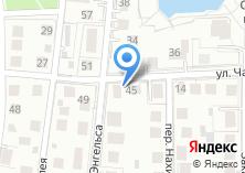 Компания «Живое пиво» на карте