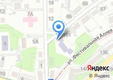 Компания «Детский сад №37» на карте