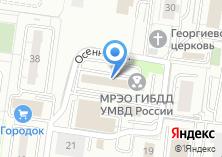 Компания «МРЭО ГИБДД УВД по Калининградской области» на карте
