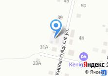 Компания «Веснушки» на карте