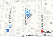 Компания «Строящееся административное здание по ул. Нахимова пер» на карте