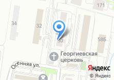 Компания «ВУНДЕРКИНД» на карте