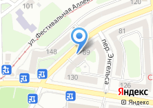 Компания «Franke» на карте