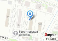 Компания «Отдел ГИБДД Управления МВД России по г. Калининграду» на карте