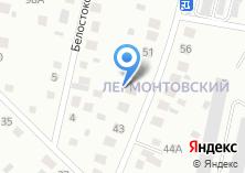 Компания «Почтовое отделение №14» на карте