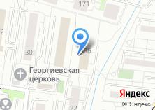 Компания «PitStop» на карте