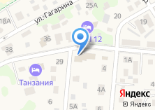 Компания «Неринга» на карте