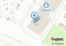 Компания «ХАН» на карте