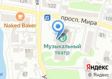 Компания «Калининградский областной музыкальный театр» на карте