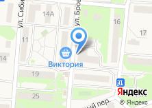 Компания «Сабрина» на карте
