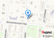 Компания «Анюта» на карте