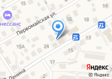 Компания «Отдел судебных приставов Зеленоградского района» на карте
