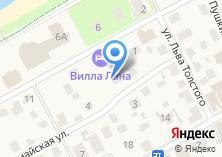Компания «Строящееся административное здание по ул. Первомайская» на карте