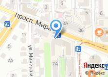 Компания «Агентство инвестиционного планирования и маркетинга» на карте