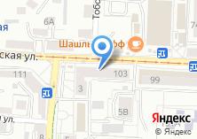 Компания «Салон оптики на Киевской» на карте