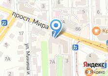 Компания «Konigsbacker» на карте