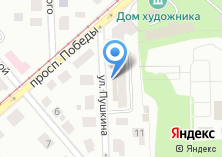 Компания «Калининградский областной институт развития образования» на карте