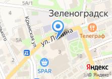 Компания «Зеленоградский универсальный рынок» на карте