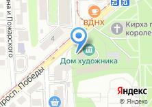 Компания «Капуцин Dark» на карте