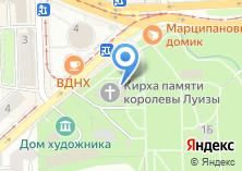 Компания «Калининградский областной театр кукол» на карте