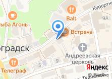 Компания «У Феи» на карте