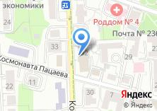 Компания «Государственный архив Калининградской области» на карте