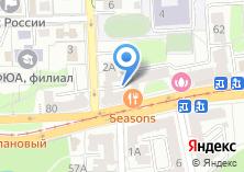Компания «GS coffeeshop» на карте