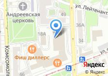 Компания «Янтарный сказ» на карте