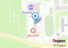 Компания «Карьер Куйбышевский» на карте